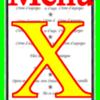 X-Menu