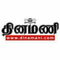Dinamani.com logo